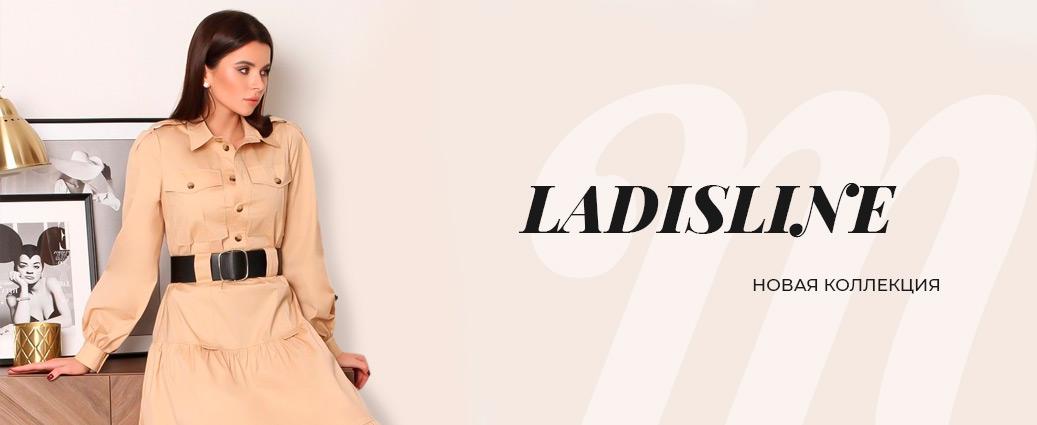LadisLine