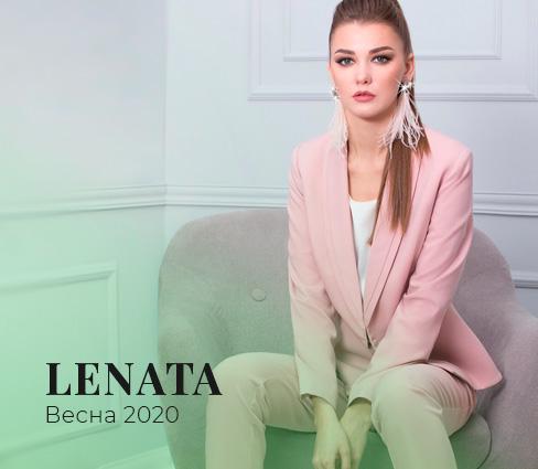 Lenata