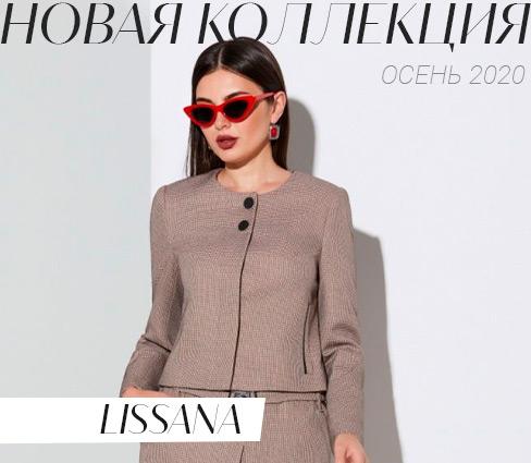 Lissana