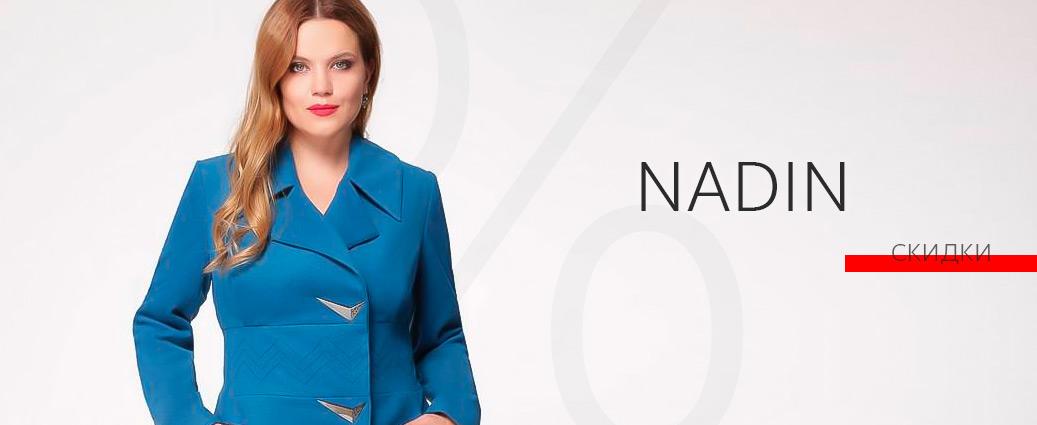 Nadin