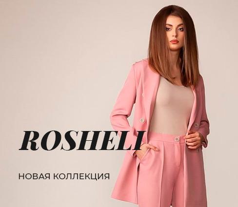 Rosheli