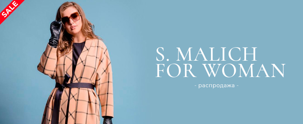 S. MALICH FOR WOMAN