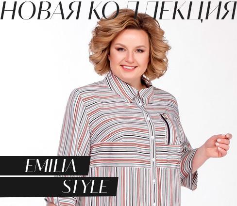 Emilia Style