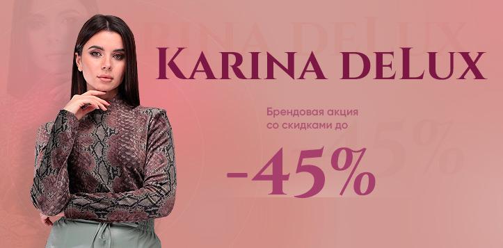 Karina deLux