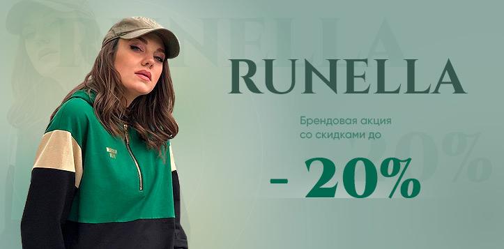 Runella