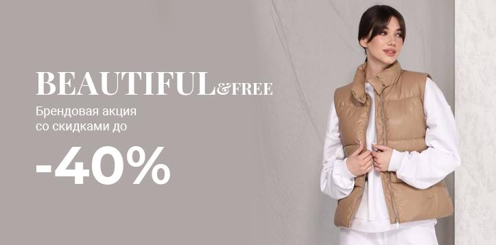Beautiful&Free