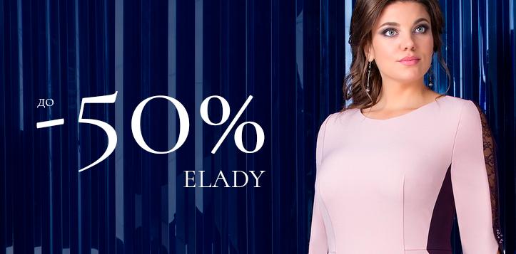 Elady