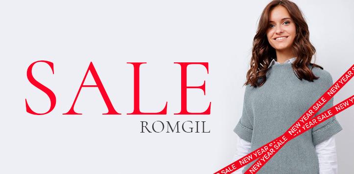 Romgil